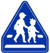 横断歩道の道路標識