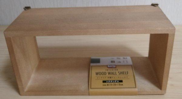 セリアの木製ウォールシェルフ(レクタングル)