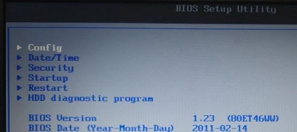 BIOS画面でキーボード設定を変更する(1)
