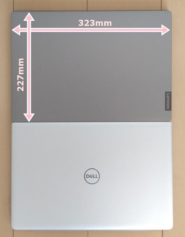 Lenovo Ideapad S540(AMD,14)の外観・サイズ_上部1