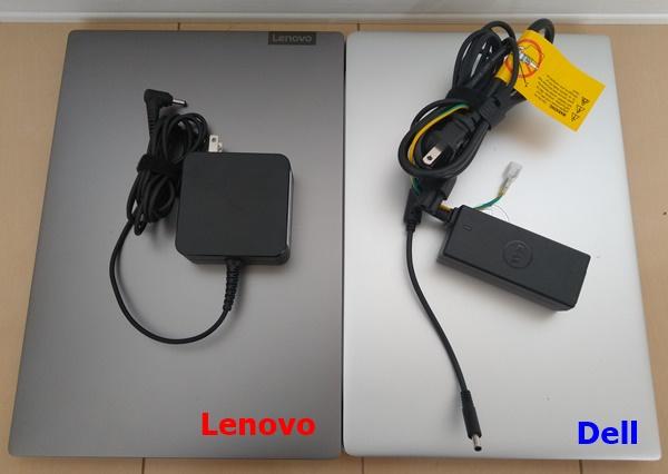Lenovo Ideapad S540(AMD,14)の電源アダプタ1