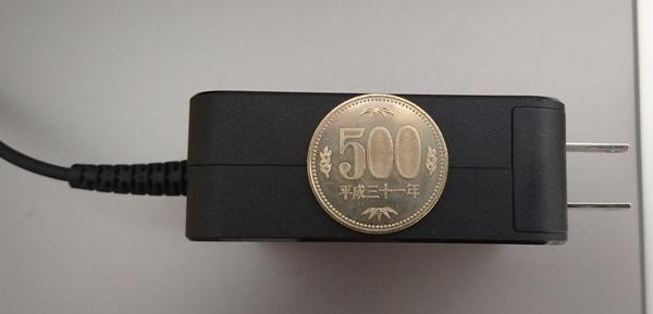Lenovo Ideapad S540(AMD,14)の電源アダプタ2