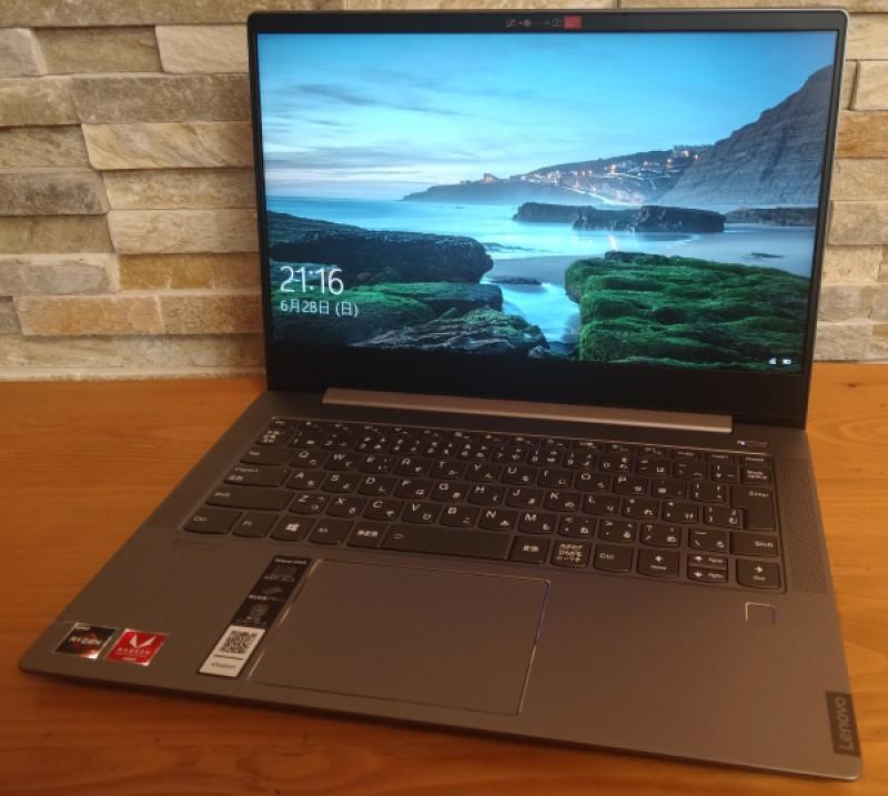 Lenovo Ideapad S540(AMD,14)の外観